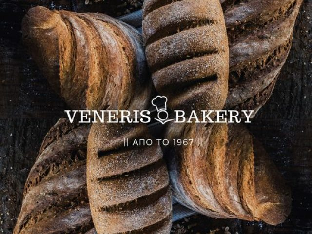 Veneris Bakery – SP025