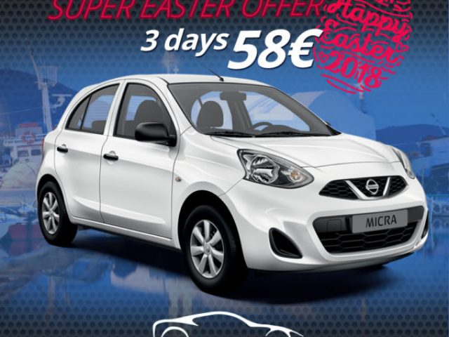 Sardis Car Rentals – SP016