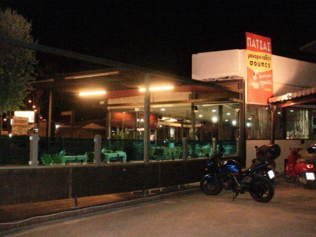 Home Corner Greek Restaurant – SP101