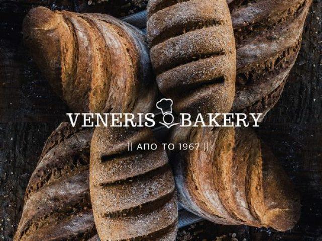 Veneris Bakery – SP025