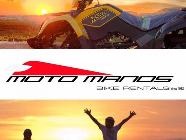 Moto Manos – SP021