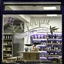 Throubi Grocery Shop – SP023