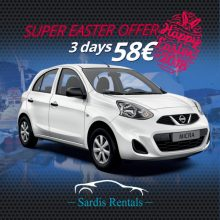 Eνοικίαση Oχημάτων Sardis Rentals – SP016