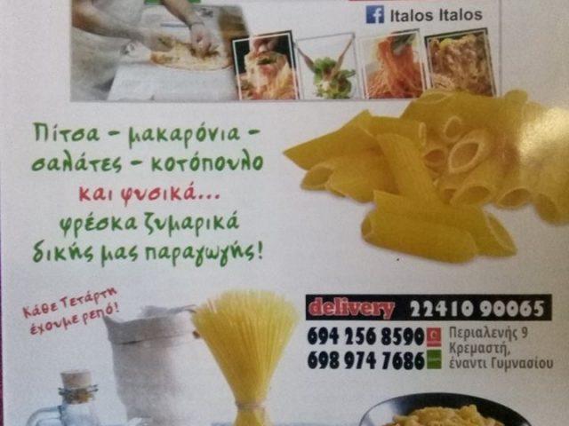 Italos Restaurant (Casa di Capone) – SP104