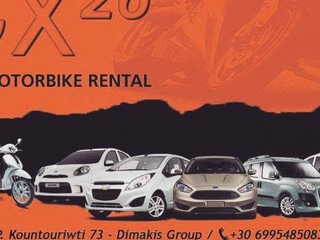 Ενοικίαση Αυτοκινήτων GX26 – SP015