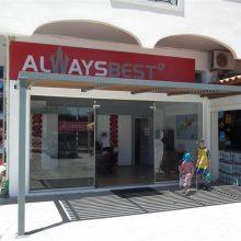 AlwaysBest Rentals – SP020